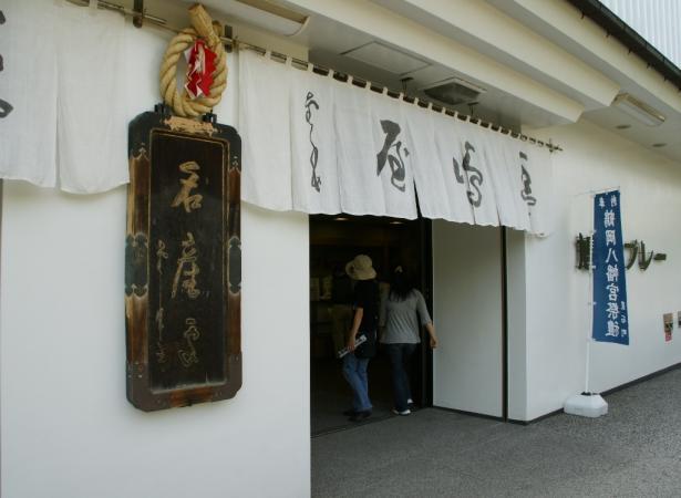 DSC01960鎌倉老舗