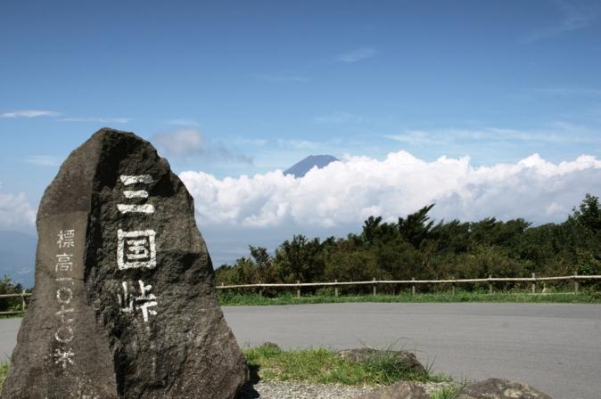 DSC05849富士と峠道