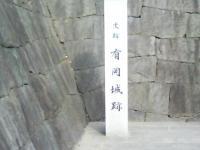 J0010013_20100206102421.jpg