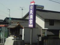 J0010024_20110420120638.jpg