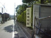 J0010032_20101208110321.jpg
