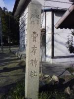 J0010034_20120105133553.jpg