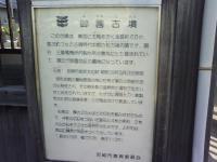 J0010060.jpg