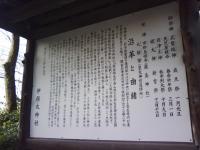 J0010068.jpg