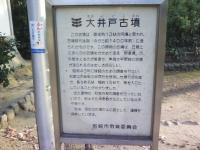 J0010073.jpg