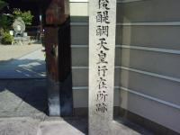 J0010074_20100611115539.jpg