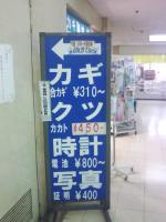 J0010081_20101128105429.jpg