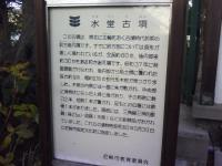 J0010081.jpg