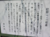 J0010088.jpg