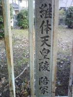 J0010089_20110323112020.jpg