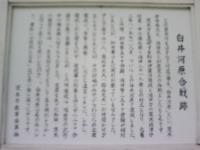 J0010090_20100329114327.jpg