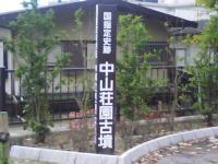 J0010107_20101124112459.jpg
