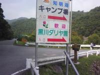J0010798.jpg