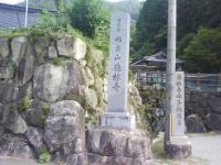 J0010881.jpg