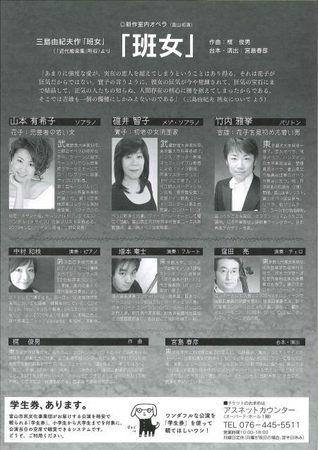 迴ュ螂ウ縲?譛ャ繝√Λ繧キ縲?陬柔convert_20110711142225[1]