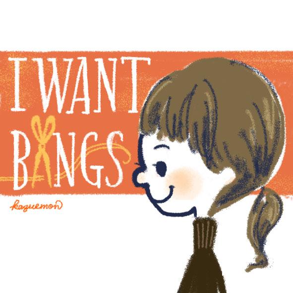 I WANT BANGS