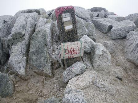 立山011