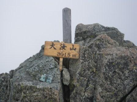 立山007