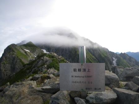 立山026
