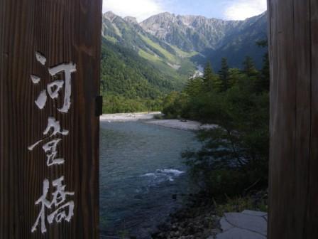西岳001