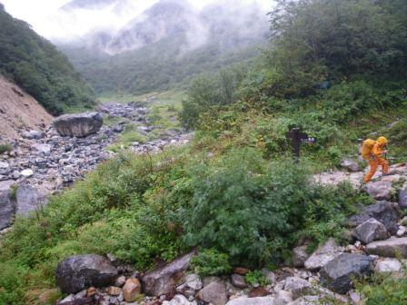 西岳012