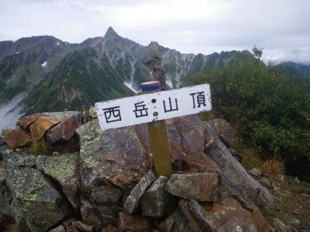 西岳019