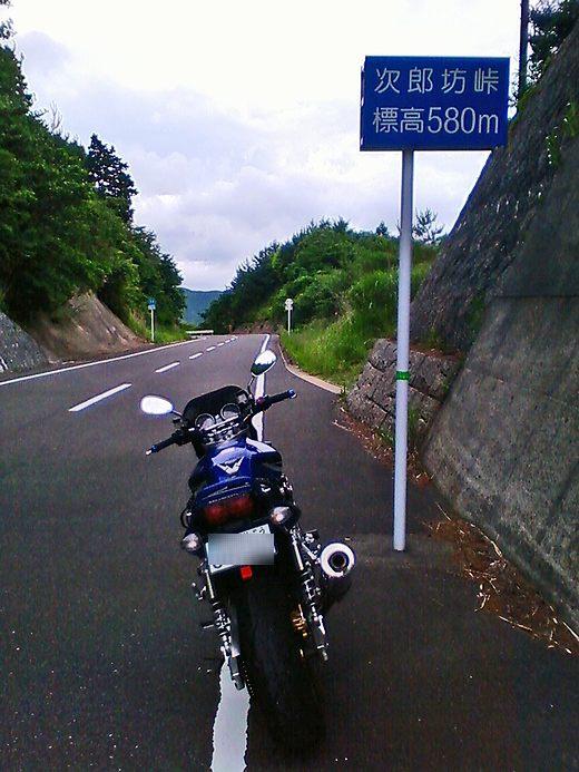 100620001.jpg