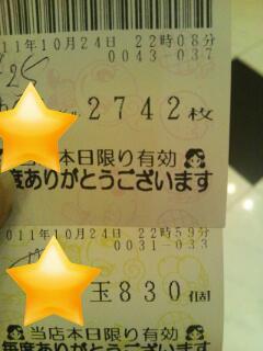 20111025_021038.jpg