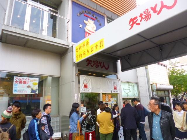 名古屋市内に8店舗 味噌かつといえば矢場とんです
