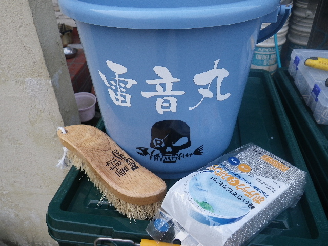 船の掃除用具