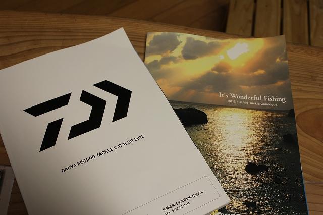 2012カタログ
