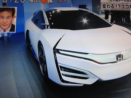 11232013東京MShowS1