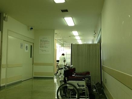 10312013救急S6