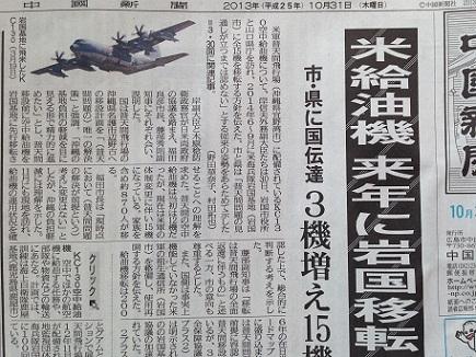 10312013中国新聞S1