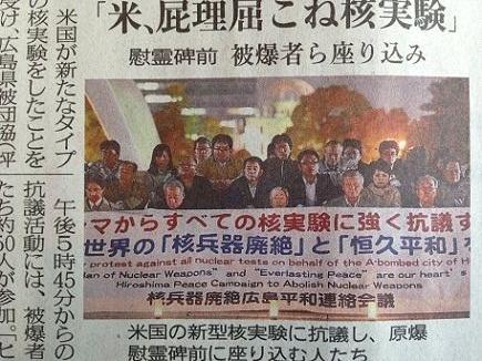 11042013中国新聞S12