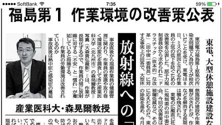 11092013産経東電S7