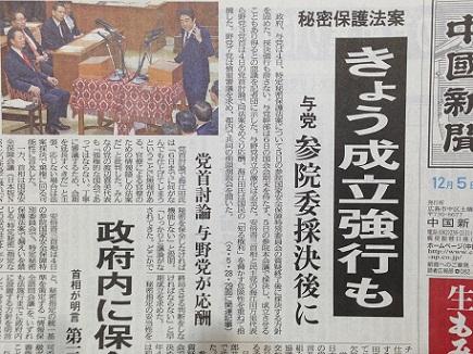 12052013中国新聞S1