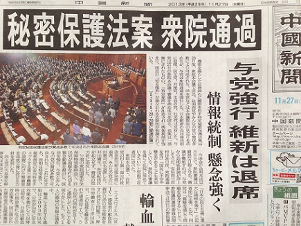 11272013中国新聞S1