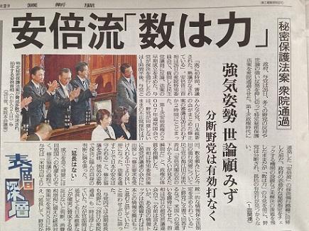 11272013中国新聞S2