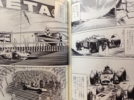 11072013本田宗一郎直伝S3