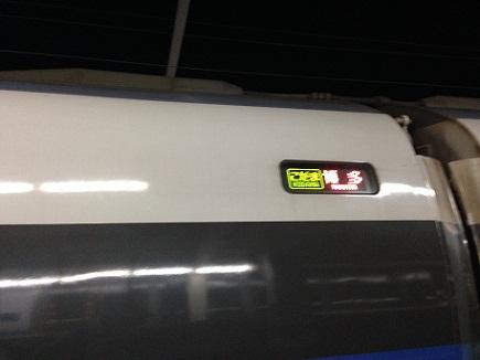 12132013福山S5