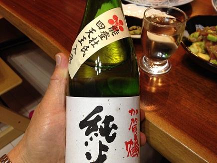 12192013晩酌加賀鶴S1