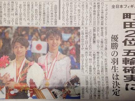 12232013中国新聞S6