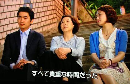 神戸ライフ:35-②