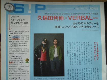 神戸ライフ:P1050019_convert_20130122162355