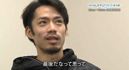 神戸ライフ:⑤