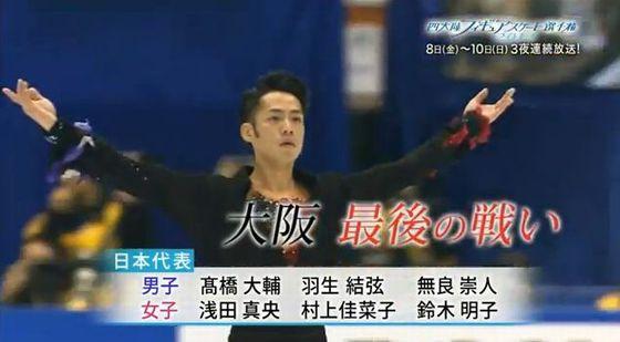 神戸ライフ:④