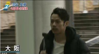 NHKニュース7:会場入り(2013.2.6)