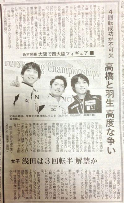 神戸新聞 会見②(小)