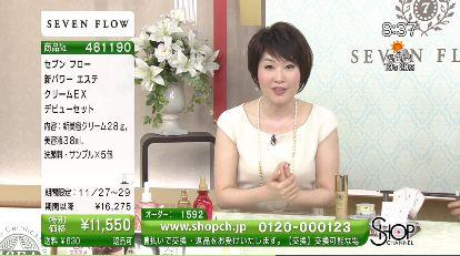 <ショップチャンネル>小林ひろ美